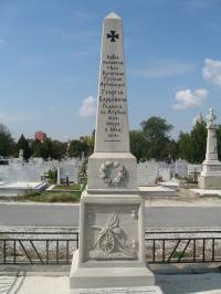 Пловдив. Паметник на Георги Барбович, капитан от руската артилерия