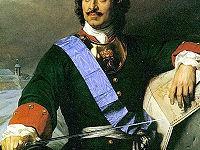 ПЕТЪР ВЕЛИКИ 1672 — 1725. Една уникална личност – Секция История