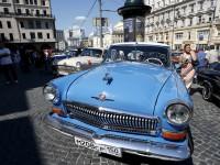 Рали на стари автомобили в Москва