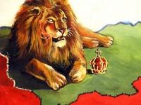 Гербовете на България