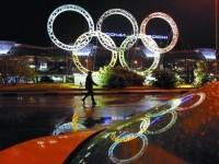 Първият рекорд: град за трилион рубли
