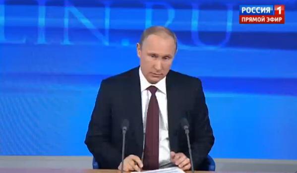 """""""Гласът на Русия"""" транслира пресконференцията на Владимир Путин"""