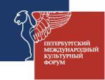 В Петербург стартира Международният културен форум