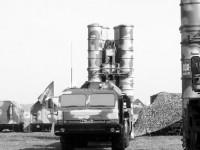 комплекси С-400