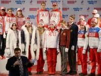 е състава на делегацията на Русия на XXII Олимпиада в Сочи