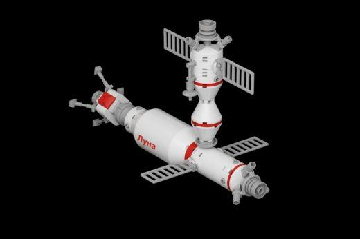 Русия ще прати три апарата на Луната