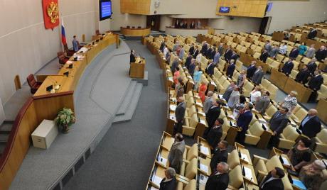 """Държавната Дума на Русия призовава за """"олимпийско примирие"""""""