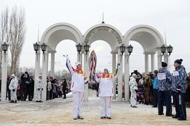 Завърши поредният етап от щафетата на олимпийския огън