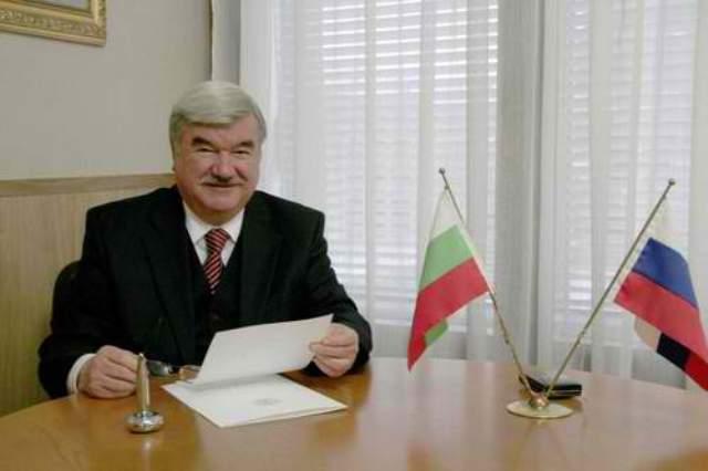 Посланик Исаков поздрави руските възпитаници с Татянин ден