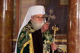 """""""Самарски кръст"""" на Негово Светейшество Патриарх Неофит"""