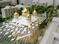 Руски център в Париж