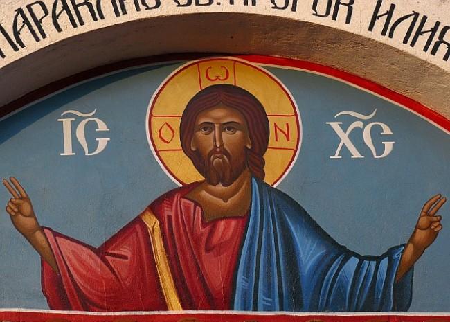 Православната идея за съборност  на руското общество