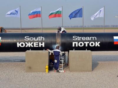 """Русия и ЕК се разбират за """"Южен поток"""" до 2016 г."""