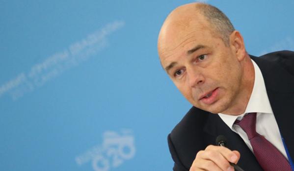 Русия е готова да купи еврооблигации на Украйна за 2 млрд. долара