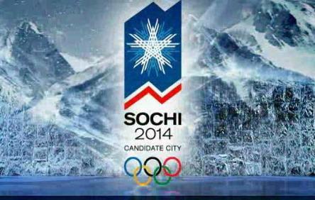 На Олимпиадата в Сочи ще бъде забранено на зрителите да крият лицата си