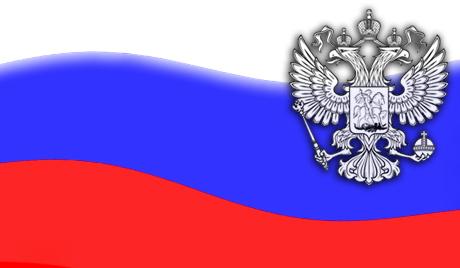 Руското посолство в Украйна: в Киев няма руски спецчасти