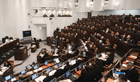 Съветът на Федерацията на Русия прие заявление по Украйна