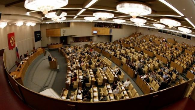 Депутатите от руската Държавна дума приеха Декларация във връзка с изострянето на ситуацията в Украйна