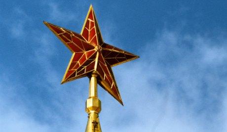 Кремълските звезди не гаснат