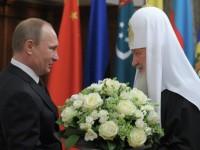 поздрави Патриарх Кирил