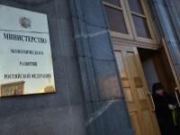 ще вложи в Крим 5 милиарда долара