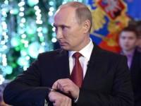 Президентът на Русия
