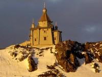 "храм ""Света Троица"""