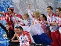 Сочи 2014: фигуристите донесоха първото злато за Русия