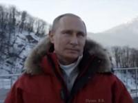Путин лично избрал мястото за олимпиадата