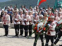 "Основни насоки и задачи за дейността на Национално движение ""Русофили"" за периода 2012-2016 г."