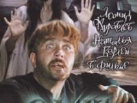 """РУСКИЯТ ФИЛМ """"ВИЙ"""" ИЗМЕСТИ """"АВАТАР"""" ПО ПРИХОДИ"""