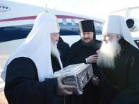 Patriarh Kiril Darovete na vlyhvite