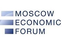 moskovskij_e_konomicheskij_forum1_200_auto