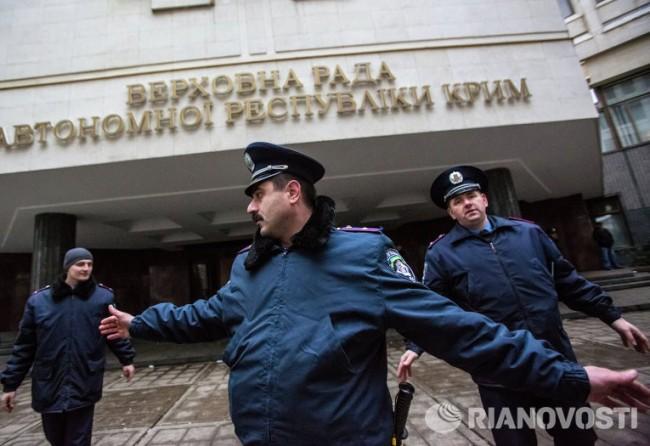 Върховна рада заплашва Крим с прекратяване на пълномощията
