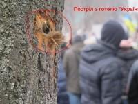 на Майдан 1