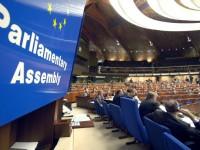 моли ОССЕ да създаде комисия за разследване на престъпленията в Киев