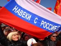 на Русия готови да помогнат на Крим