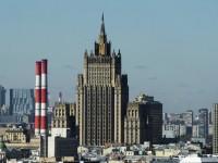 на Русия финансирането нелегитимния режим в Украйна от САЩ е незаконно