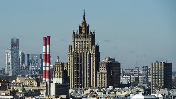 МнВР на Русия: финансирането на незаконните власти в Украйна от САЩ е незаконно