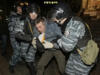 Майдан в напитките на участниците в антиправителствените протести е имало  наркотици