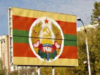 Приднестровието иска да влезе в състава на Русия