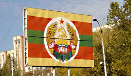 Приднестровието иска да влезе в състава на Русия след Крим