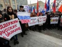 в подкрепа на Украина в Русия ще продължат