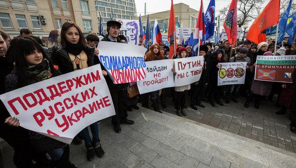 Митингите в подкрепа на Крим  ще продължат в Русия
