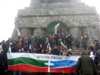България подкрепя политиката на Русия