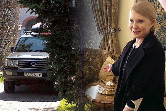 Тимошенко показа как живее след затвора
