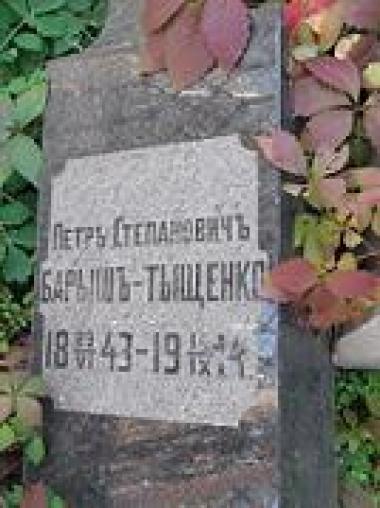 http://rusofili.bg/wp-content/uploads/2014/03/135817773149361.jpg