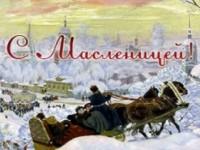 Масленица в картини на руски художници