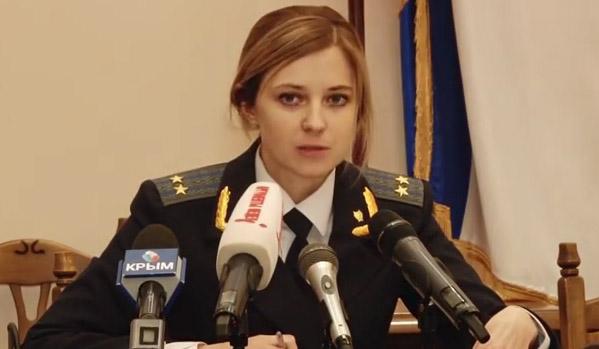 Прокурорът на Крим получи ново звание