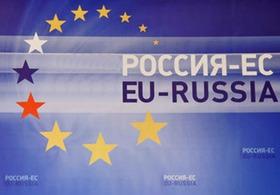 Европейският съвет няма да наложи санкции срещу Русия в енергийната сфера